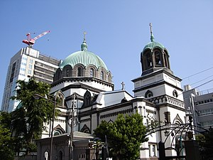 Shin-Ochanomizu Station - The Holy Resurrection Cathedral above Shin-ochanomizu Station