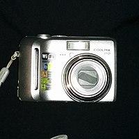 Nikon-Coolpix-p2.jpg