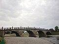 Nishida Bridge.JPG