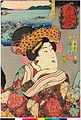 No. 69 Tsushima konbu nori 対馬昆布海苔 (Seaweed from Tsushima) (BM 2008,3037.02155 1).jpg