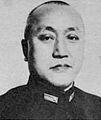 Nobutake Kondō.jpg
