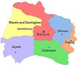 North Khorasan administrative divisions.jpg