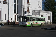 Novgorod - Bus at main station 01.jpg