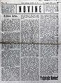 Novine (1. obletnica pridruzitve Prekmurja, 22.8.1920).JPG