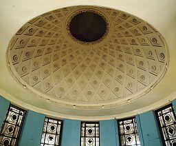 Novokuznetskaya dome