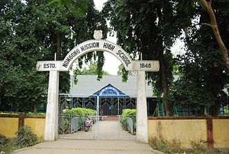 Nagaon - Front view of the main entrance of Nowgong Mission High School, the oldest school of Assam