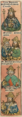 Nuremberg chronicles f 117r 2.png