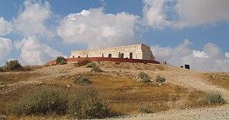 Ofakim - Patish fort