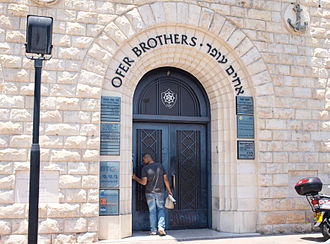 Ofer Brothers Group - Office of Ofer Brothers in Haifa