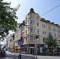 Offenbach, Geleitsstraße 17.jpg