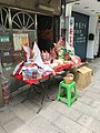 Offering Table for the Beginning of Ghost Festival at Apartment Entrance 20170822.jpg