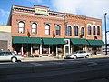 Ogle County Oregon Commercial Historict Dist Washington Sq Oregon Il.jpg