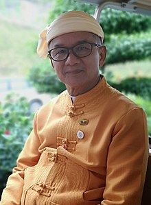 Ministry Of Hotels And Tourism Myanmar Wikipedia