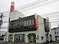 Oita Bank Nobeoka Branch.jpg