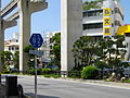 Okinawa prefectural road route 82.JPG
