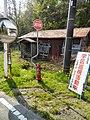 Okuse, Towada, Aomori Prefecture 034-0301, Japan - panoramio (7).jpg