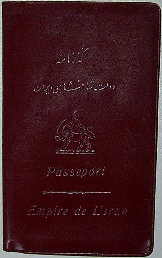Iranian passport - Image: Old Iran Passport