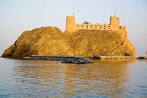 Sultan bin Saif - Fort Al Jalali, built by the Portuguese in Muscat harbor