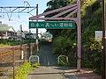 Old Yamano Line.JPG