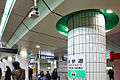 Omotesandō Station 021.JPG