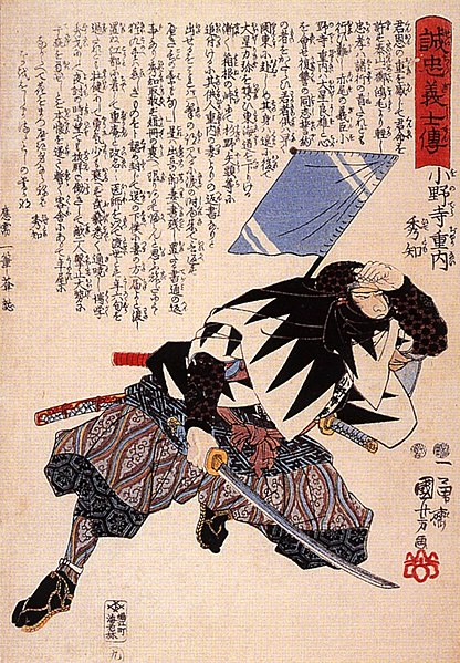 Ficheiro:Onodera junai Hidetomo shading his eyes.jpg