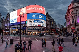 West End of London - Piccadilly Circus, the heart of the West End, in September 2012