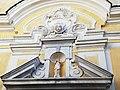 Oratorio dei Bianchi timpano.jpg