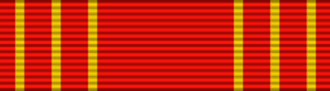 Orders, decorations, and medals of the Federal Republic of Yugoslavia - Image: Order for courageousness Rib