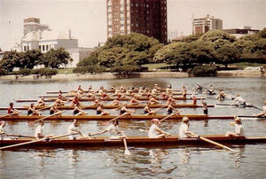 University of Oregon rowing team - University of Oregon Women's Crew 1973