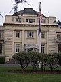 Oregon State Hospital Receiving Ward Building--main entrance detail.jpg