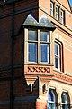 Oriel window - geograph.org.uk - 1743540.jpg