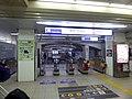 Osaka Subway Umeda Station Naka-kita-nishi Gate.jpg