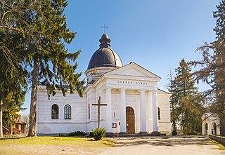 Ostroh City in Rivne Oblast, Ukraine