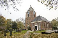 Overzicht Toren Hervormde kerk, westgevel met ingangspartij - Uitwierde - 20429949 - RCE.jpg