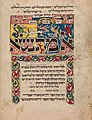 Page from the Tripartite Mahzor, early 14th century, Germany.jpg