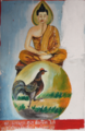 Painting of Kakusanda Buddha, Wat Ho Xieng, Luang Prabang.png