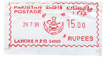 Pakistan stamp type PO4.jpg
