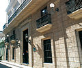 Palacio.ofarrill.jpg