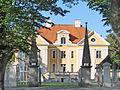 Palmse mõisa peavärav 2012.jpg