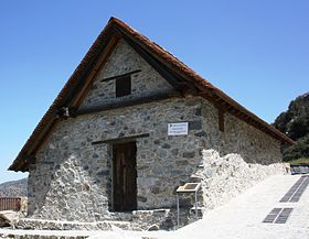 Panagia church Moutoullas cyprus 2010.jpg