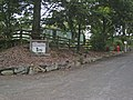 Parc Cynhinfa - geograph.org.uk - 559099.jpg