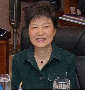 Bon-gwan - Image: Park Geun hye 2013