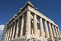 Parthenon (3388135663).jpg