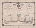 Paszport wystawiony przez wladze egipskie.jpg