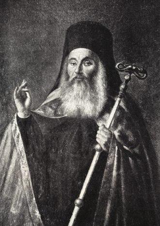 Archbishopric of Belgrade and Karlovci - Image: Patriarxis agathaggelos