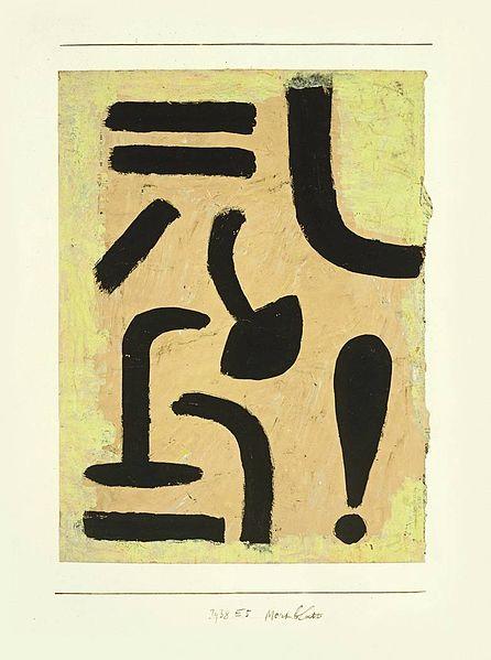 File:Paul Klee Merkblatt 1938.jpg