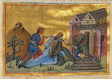 Paul the Confessor, bishop of Constantinople (Menologion of Basil II).jpg