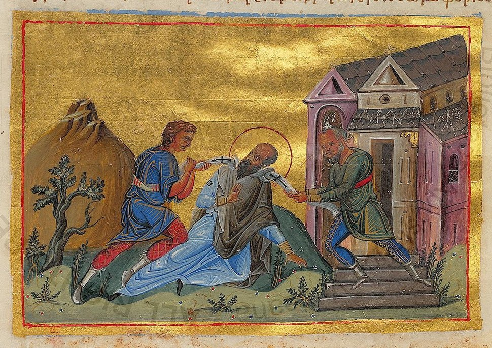 Paul the Confessor, bishop of Constantinople (Menologion of Basil II)
