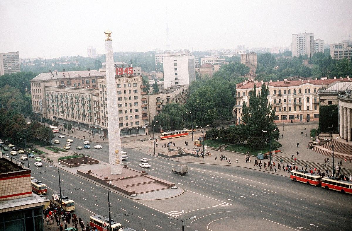 Victory Square, Kiev