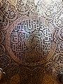 Persia Parade shield sipar (detail).jpg